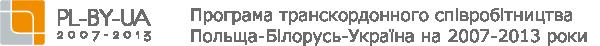 pbur_logo_ua
